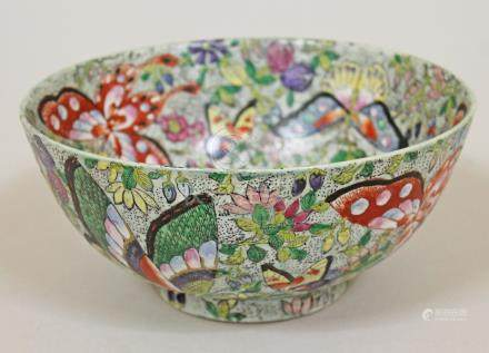 A Chinese porcelain bowl bearing six character Guangxu mark to base, diam. 25cm. Condition - good,