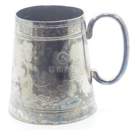 Chinese white metal tankard with script to base, height 12.5cm