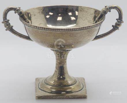 Chinese white metal twin handled trophy cup with silversmith's marks for Zee Sung of Shanghai,