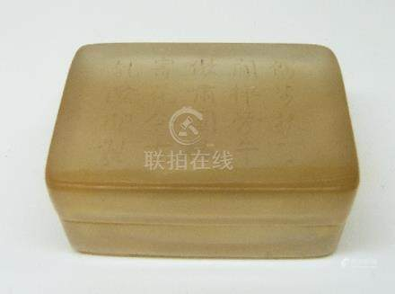 Chinese soapstone Dog of Fo mask with engraved character mark veso. 11cm x 5.5cm x 3.5cm