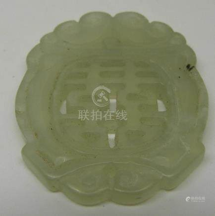A 19thC Chinese carved and pierced jade plaque with archaic decoration, length 5.8cm
