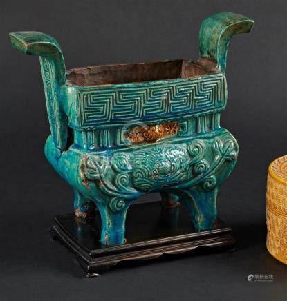 CHINE - Epoque MING  (1368 - 1644)Brûle parfum quadripode de forme fangding en