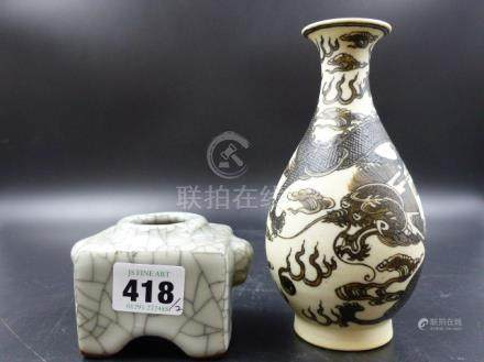 A CHINESE BLACK DRAGON PAINTED BISCUIT VASE. H.15.5CMS AND A GUAN STYLE INK POT. H.6CMS VARIOUSLY