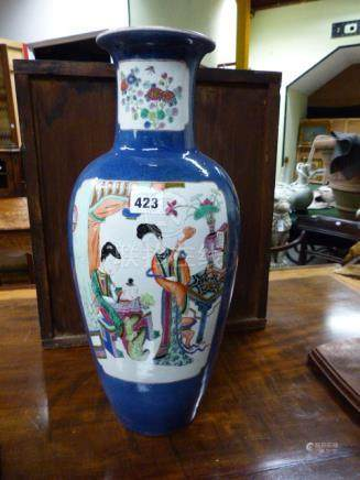 A CHINESE POWDER BLUE CYLINDER FORM VASE DECORATED WITH FIGURAL AND LANDSCAPE PANELS. H.46.5CMS.
