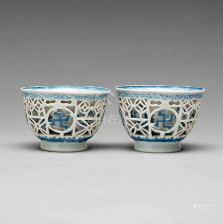 Two blue and white 'Ling Long' bowls, Qing dynasty, Kangxi (1662-1722).