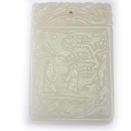 A Chinese white jade pendant plaque.