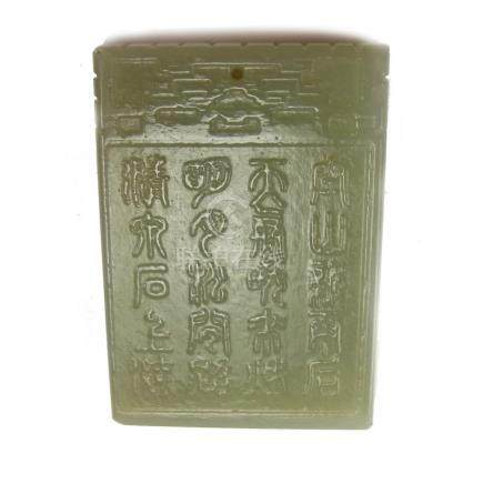 A Chinese celadon jade pendant plaque.