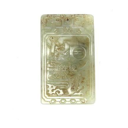 A Chinese celadon jade pendant plaque, 20th century.