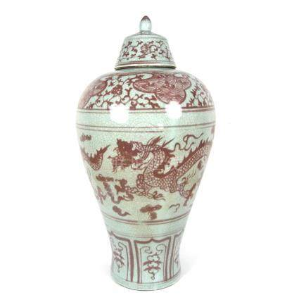 A large Chinese ceramic lamp and shade, 20th century.