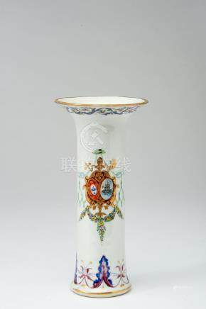 A Pharmacy Pot, Chinese export porcelain, polychrome and gilt decoration with the coat of arms of