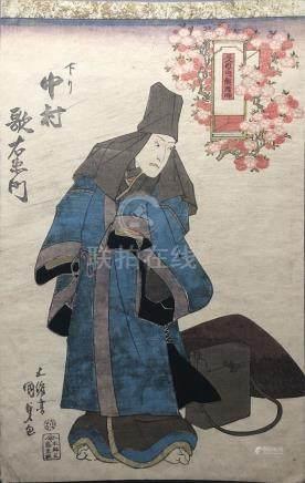 Estampe de Utagawa KUNISADA (1786-1864) format oban tate-e représentant un acte