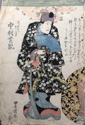 Estampe de Utagawa TOYOKUNI (1769-1825) format oban tate-e représentant un acte