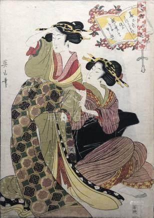 Estampe de Kikukawa EIZAN (1787-1867) format oban tate-e représentant deux geis