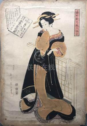 Estampe de Kikukawa EIZAN (1787-1867) format oban tate-e représentant une geish
