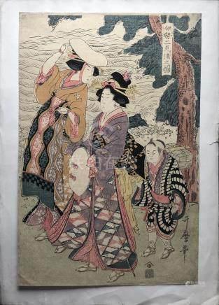 Estampe de Kitagawa UTAMARO (1753 1806) format oban tate-e représentant deux ge