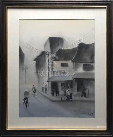 Ecole indochinoise. Scène de rue. Peinture sur soie encadrée. Porte une signatu