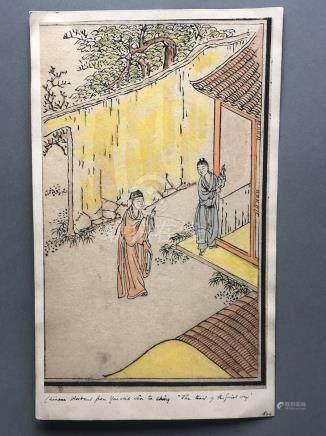 Ecole chinoise du XIXe siècle. Bois gravé rehaussé à l'aquarelle figurant un le