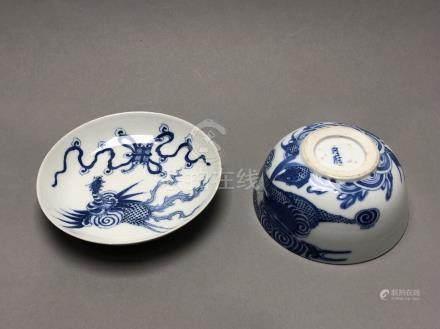"""Lot en porcelaine dite """"bleu de Hue"""" comprenant un bol et une coupelle. Marques"""