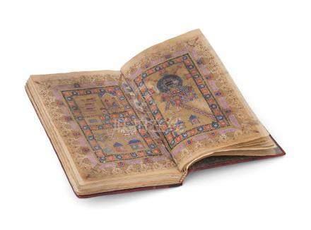 Al-Jazuli, Dala'il al KhayratOsmanisch, 19.Jh. Arabische Handschrift auf Papier. Schwarze und