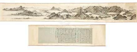 Li Liufang, after
