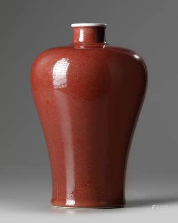 A Chinese copper-red-glazed meiping