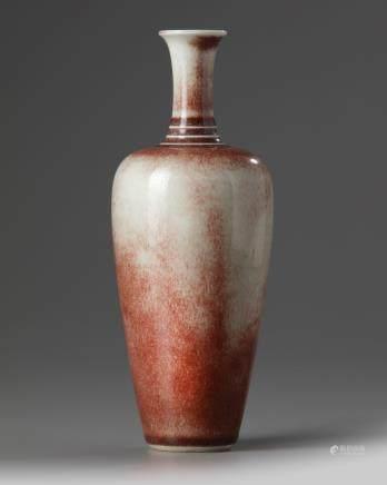A Chinese peachbloom-glazed vase, laifuzun