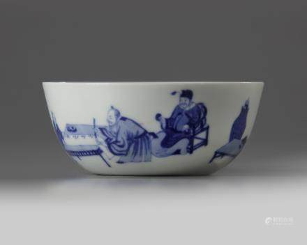 A Chinese blue and white 'scholars' bowl