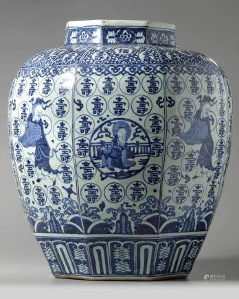 A large Chinese octagonal blue and white jar