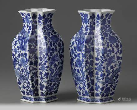 A pair of Chinese 'dragon and phoenix' double lozenge vases