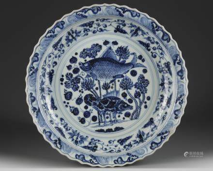 A Chinese blue and white Yuan-style 'fish' charger