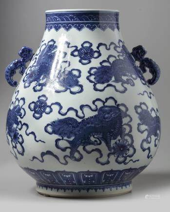 A large Chinese blue and white 'Buddhist lions' vase, Hu
