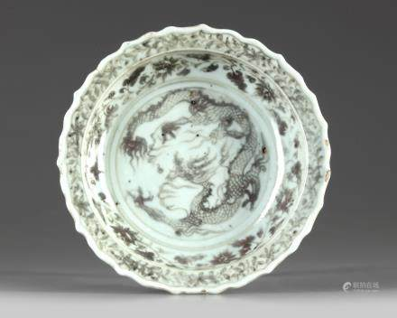 A Chinese copper-red-decorated 'dragon' dish