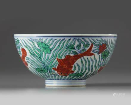 A Chinese doucai 'fish' bowl
