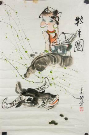 Wang Wei 20th Century Chinese Watercolor Figure