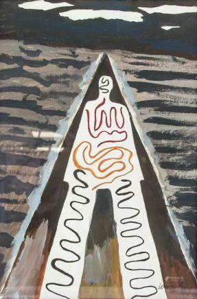 American Acrylic Paper Signed Man Ray