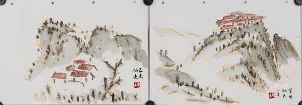 Luo Pufu Chinese b.1989 Watercolor Landscape