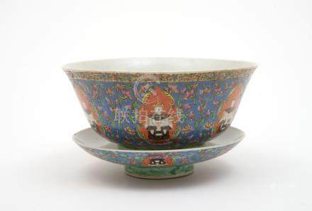 Chine pour la Thaïlande, XIXe siècle.  Bol couvert en porcelaine à décor dit Be