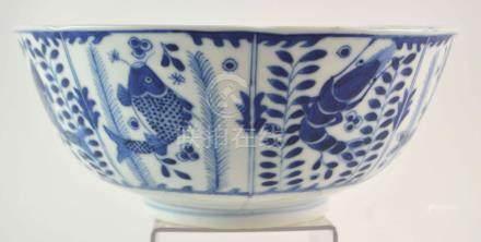 (Asian antiques) Bowl