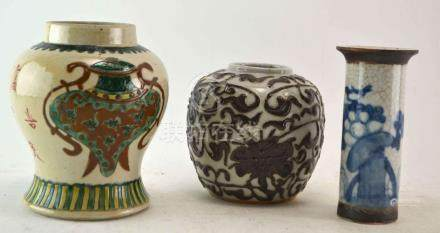 (Asian antiques) Gingerjar