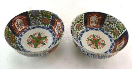 (Asian antiques) Bowls