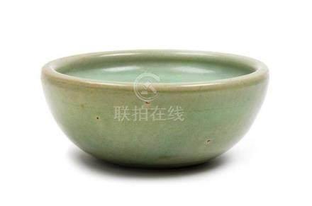 * A Chinese Longquan Celadon Glazed Porcelain Warming