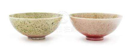 * A Pair of Chinese Peachbloom Glazed Porcelain Bowls