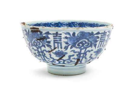 * A Chinese Blue and White Porcelain Bowl Diameter 7