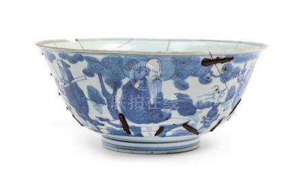 * A Chinese Blue and White Porcelain Bowl Diameter 8