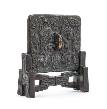* A Small Chinese Bronze Table Screen Height 4 inches.