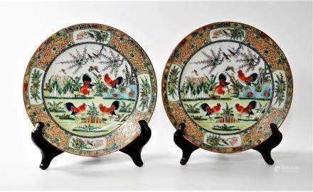 Circa 1900 century Pair of Chinese Export Doucai Roosters Porcelain Plates