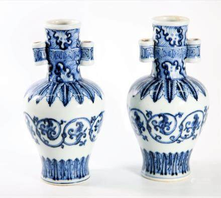 Pair of Chinese Ming Dynasty Blue & White Porcelain Vase