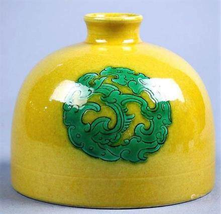 Chinese Yellow Porcelain Brush Coupe, Green Dragon