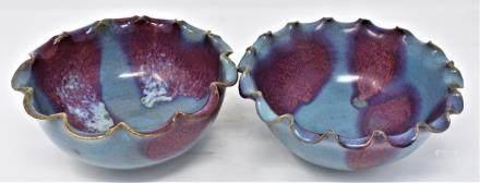 Pair of Chinese Jun yao Porcelain Bowl