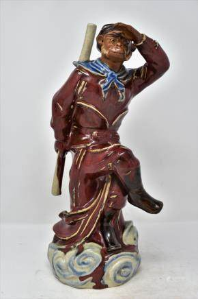 Chinese Flambe Red Glaze Porcelain Pottery Monkey King Statue
